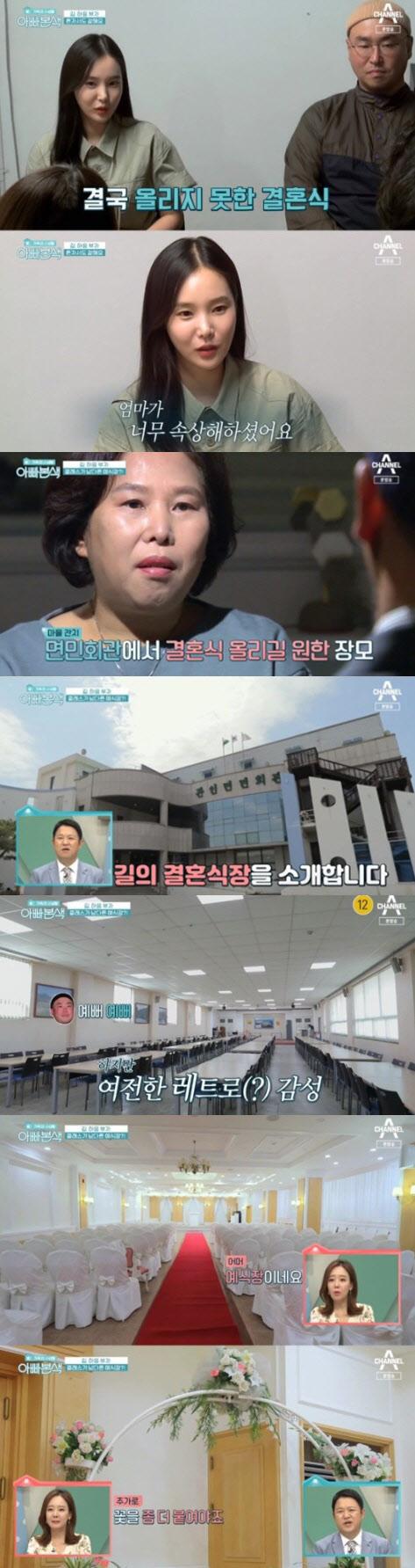 """길, 예식장 """"레트로풍 면민회관"""""""