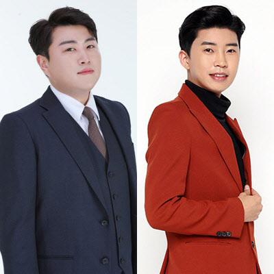 """'전참시' 측 """"김호중, 매니저와 출연…임영웅은 이찬원 편 깜짝 출연"""" [공식]"""