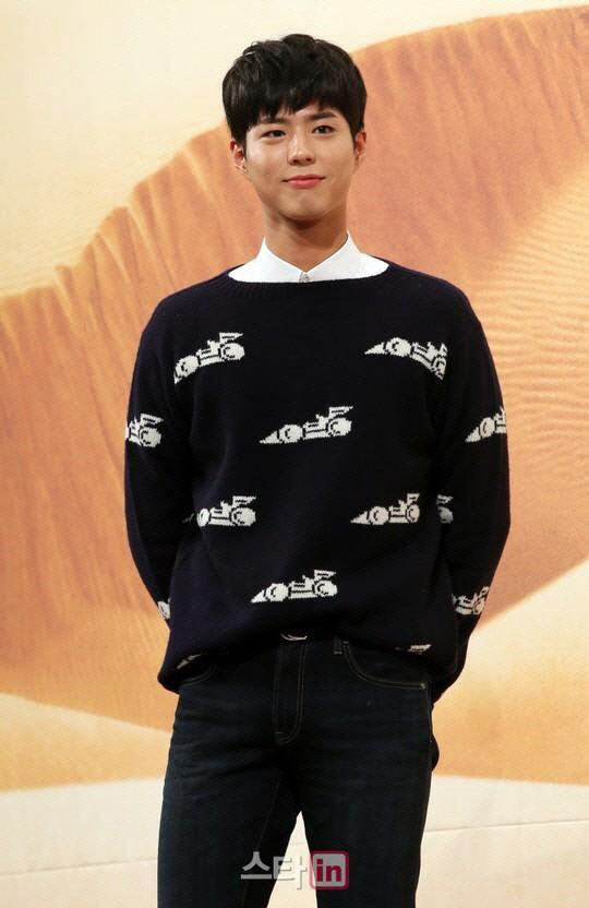 """박보검, 해군 문화홍보병 지원… """"합격하면 8월 31일 입대"""" [공식]"""