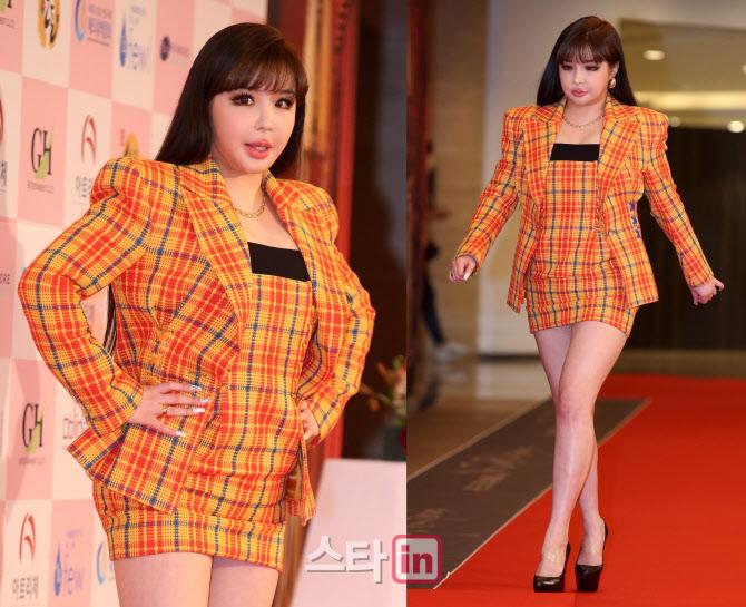 """박봄, 대종상 영화제 '통통해진 모습'.. """"살 조금 쪘다"""""""