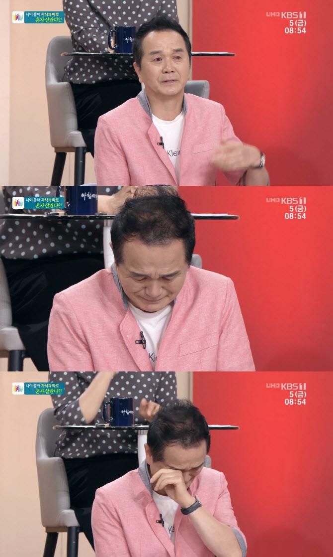 """'아침마당' 배영만 """"아들, 할아버지 냄새 난다고…외롭다"""" 눈물"""