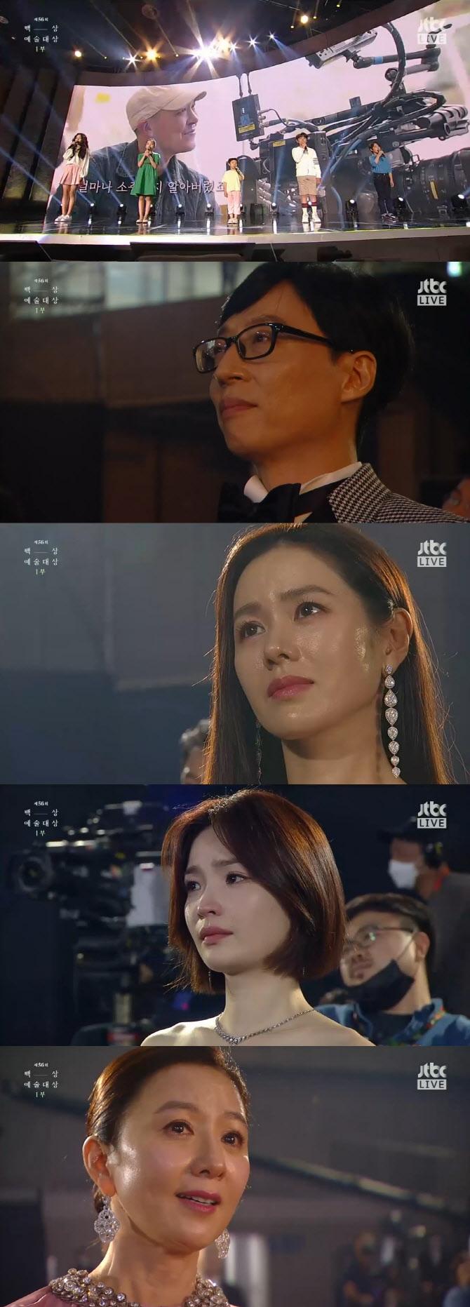 [2020 백상예술대상] 아역배우 김강훈→김준, 축하 무대…김희애·전미도 눈물