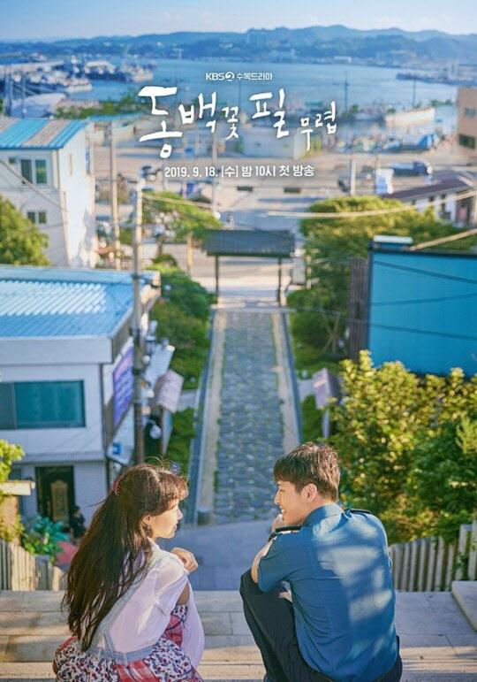 [2020 백상예술대상] 봉준호·'동백꽃' 대상…이병헌·전도연→김희애 최우수 [종합]