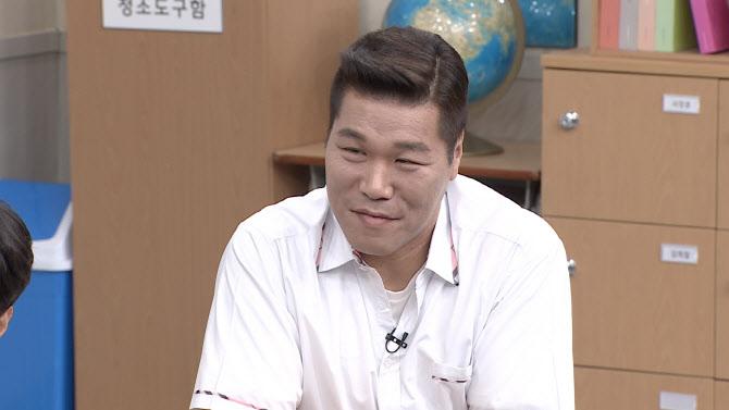 """'아는형님' 김민아 고백 """"서장훈에게 사과하고 싶었다"""""""