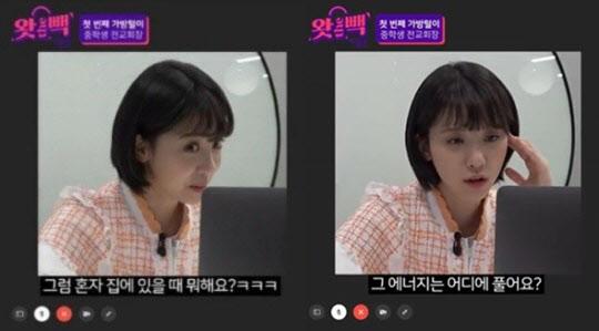 """김민아, 선넘는 멘트…청소년에 """"에너지 어떻게 풀어?"""""""