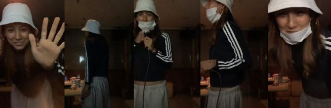 """이효리·윤아, 노래방 라방 논란…""""덕분에챌린지 왜 했어요?"""""""