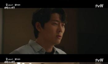 '오 마이 베이비' 장나라, 고준과 재회→결혼 대신 동거, 임신까지 [종합]