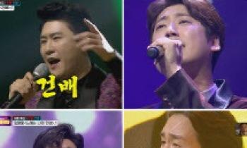 '사랑의 콜센타' 임영웅→박서진·신유, 데스매치…14주 연속 예능 1위