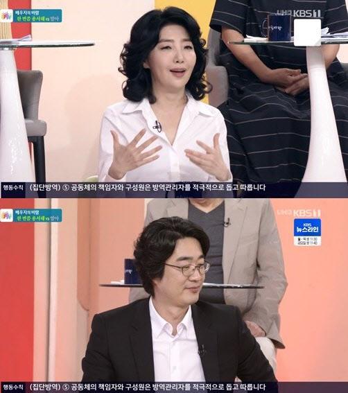"""""""홍혜걸, 언젠가 바람날 거라 생각"""""""