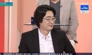 """여에스더 """"홍혜걸, 언젠가 바람날 거라 생각"""""""