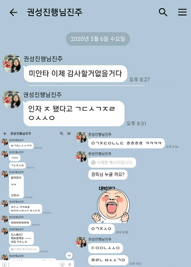 """""""김호중 관련 모든 의혹, 숨김 없이 공개 해명"""" [전문]"""