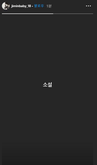 """""""소설"""" VS """"천벌 받아"""" 'AOA 출신' 권민아 폭로전"""