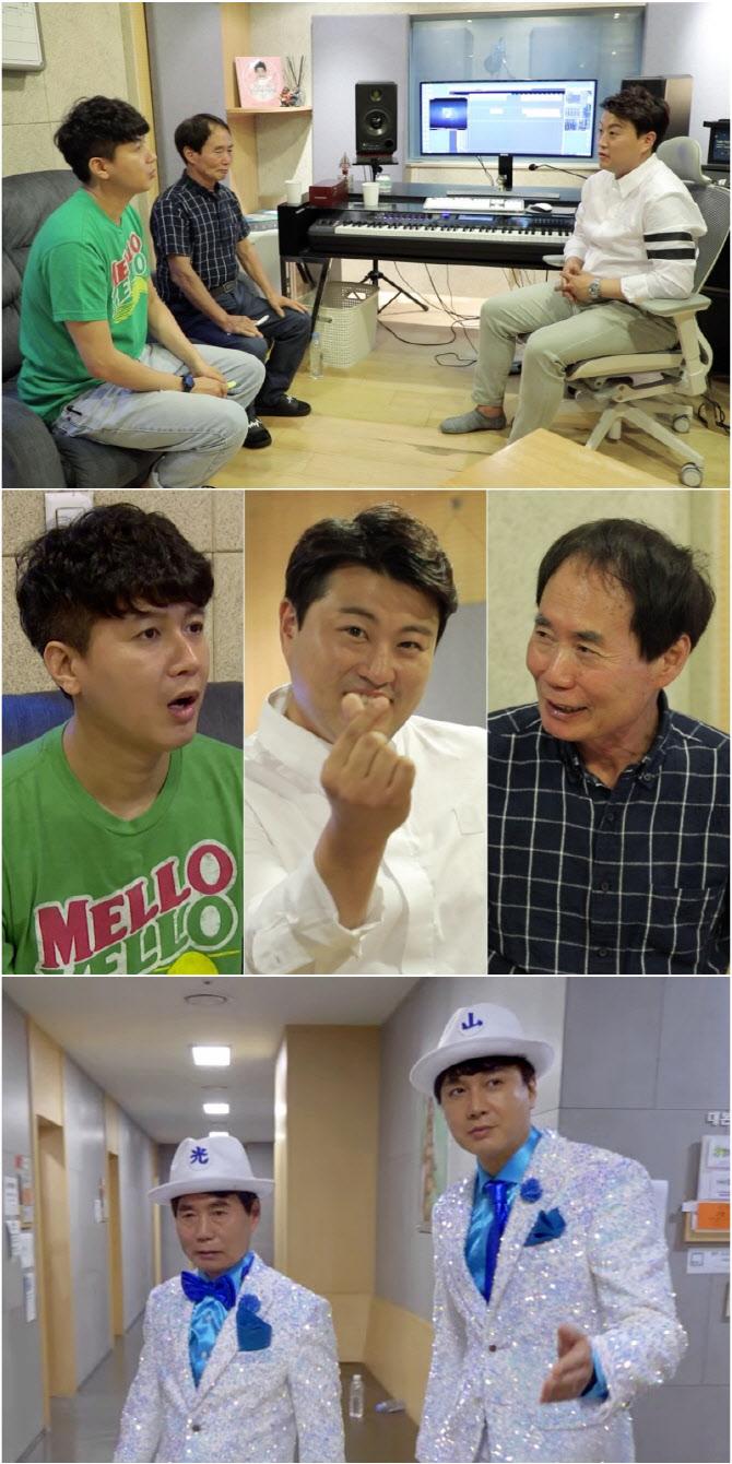 '살림남2' 트바로티 김호중, 김승현 부자 선생님으로 깜짝 등장