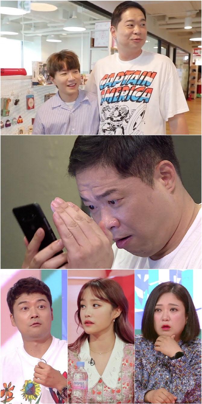 연 600억 이상?…도티 수입 공개에 현주엽 '깜짝'