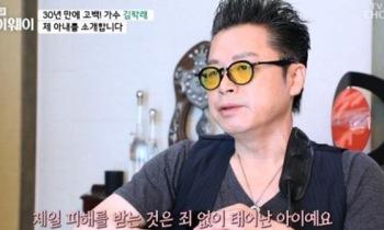 """가수 김학래, 이성미 미혼모 스캔들 해명 """"아이 위해 침묵"""""""