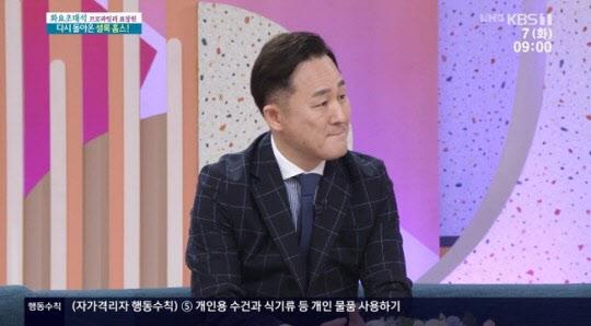 """표창원 """"가장 기억남는 사건? 이춘재 화성 연쇄살인 사건"""""""