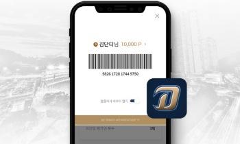 NC, 멤버십 포인트몰 오픈...상품 구매 및 팬미팅 참여 가능