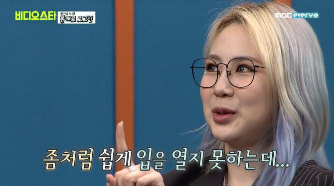 """제이미 """"JYP 박진영, 계약 끝날 때 미안하다고…"""""""