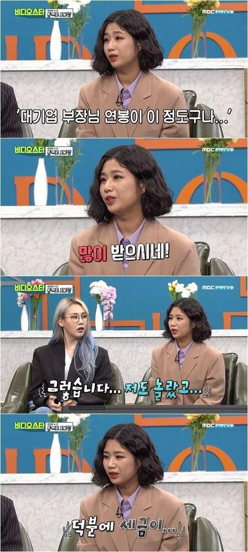 """안예은 """"저작권료 年 1억"""".. 유희열 극찬 '그는 누구?'"""