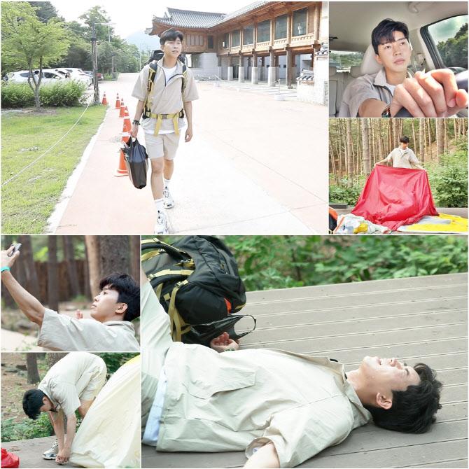 """임영웅, 나홀로 캠핑 도전 """"이게 낭만이지"""""""