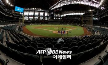 MLB, 코로나19 전수 조사 66명 확진 판정...전체 1.8%
