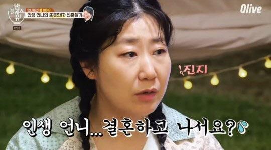 """라미란 """"결혼 후 침대에 소변 실수… 꿈인줄 알았다"""""""