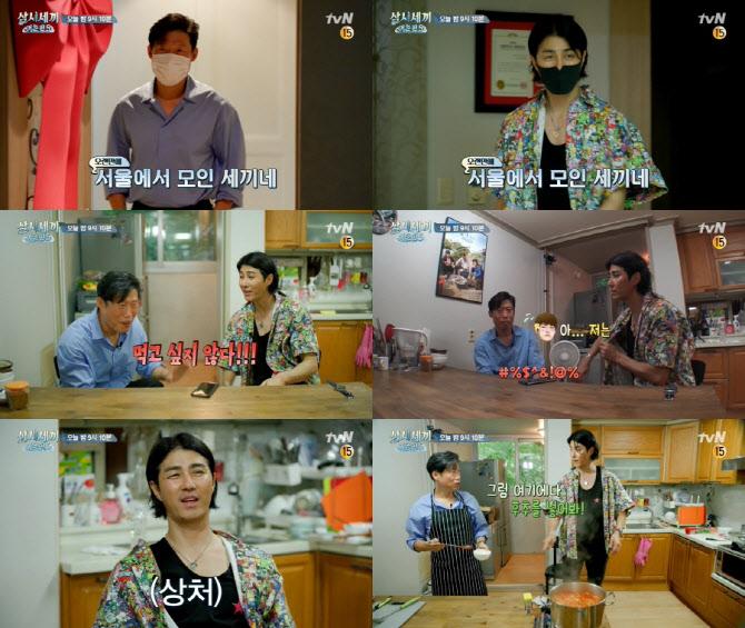 tvN '삼시세끼 어촌편5' 오늘 밤 최종회