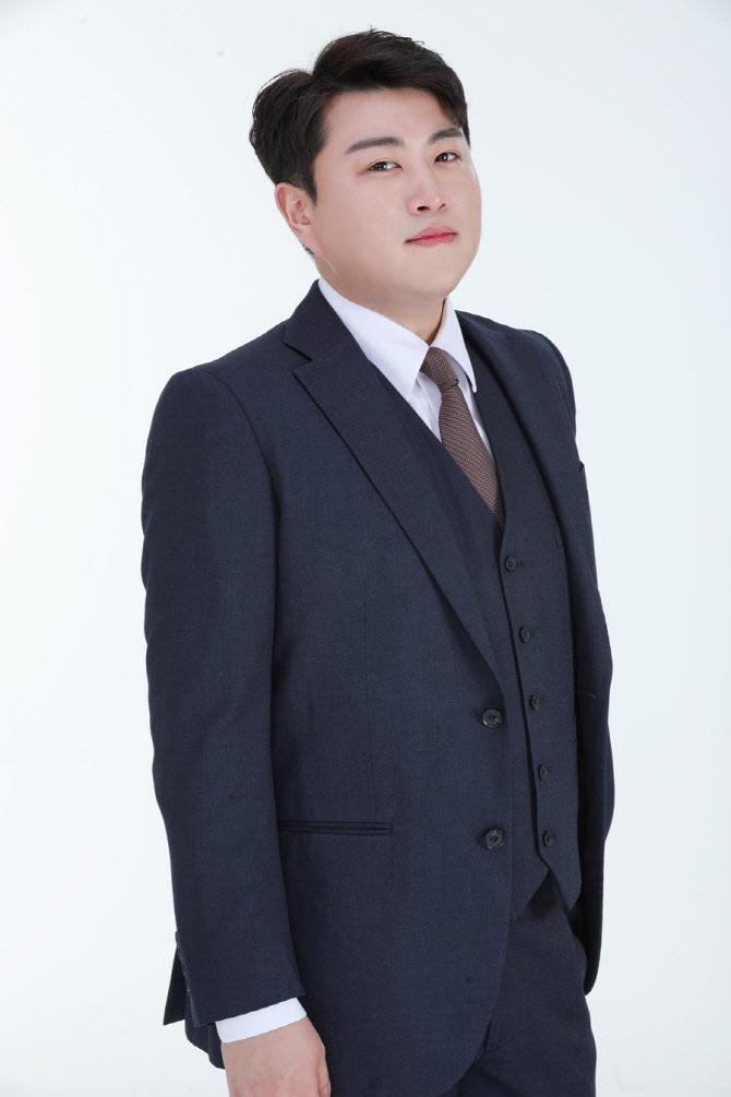 김호중, '사랑의 콜센타' 떠난다