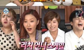 박세리, '나 혼자 산다' 등장…첫 서울살이 공개