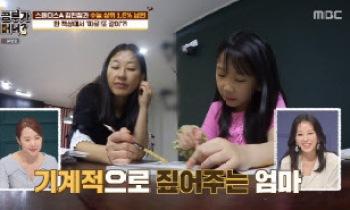 '공부가 머니?', 브레인 가족 둔 김현정의 남모를 고민