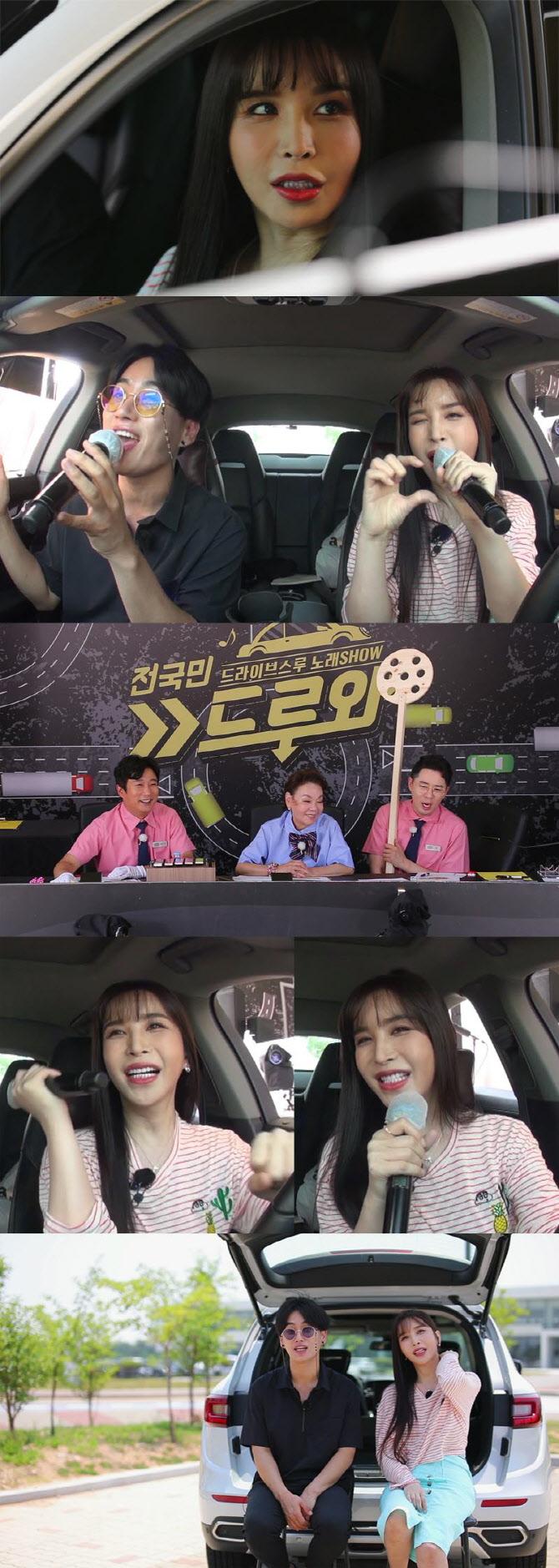 '드루와', 하리수 출연 예고…하현곤과의 인연 공개
