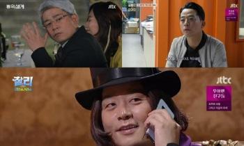 '장르만 코미디' 김준호, 개그맨 어벤져스 이끌고 종횡무진