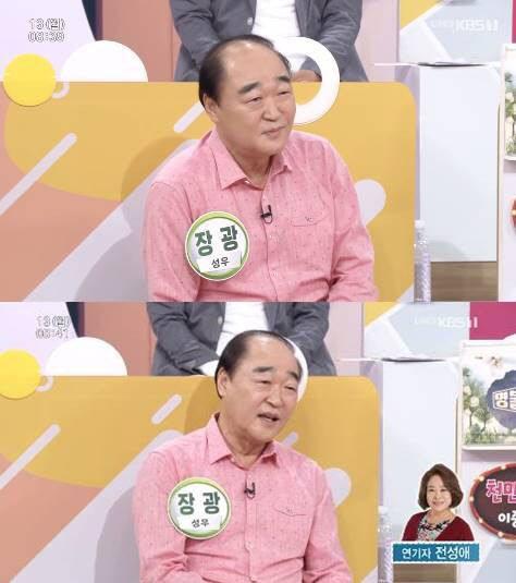 """장광 """"'도가니' 본 아내 전성애.. 3일간 말 안 걸더라"""""""