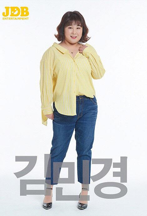 """김민경, 수입? """"月 식비 540만원까지 감당 가능"""""""