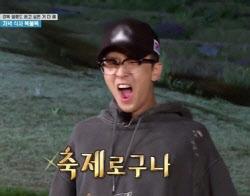 '1박2일', 천안함 모자 모자이크 논란…브랜드 로고인줄