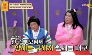 """'물어보살' 정부지원금에 20년 만에 연락한 부모…""""개똥같은 소리"""""""