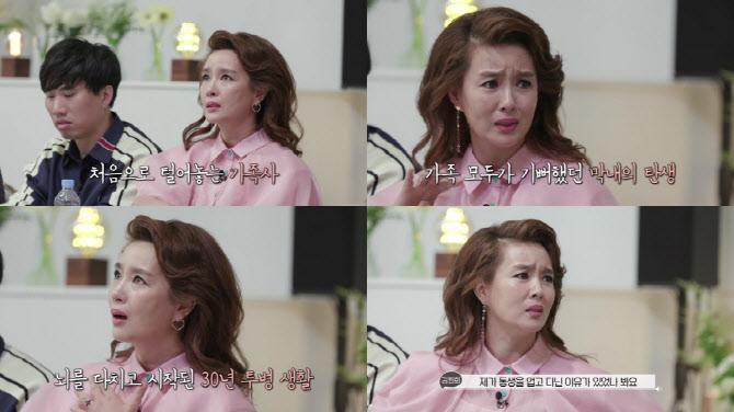 """김원희 """"남동생 교통사고로 뇌 다쳐, 30년 넘게 투병 중"""""""