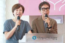 [포토]박미선,이종현 국장 '그린 콘서트의 자선은 그대로'