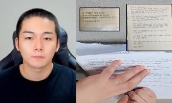 """송대익 삭발+사과 나섰지만...""""반성문이 아랍어? 주작같다"""""""