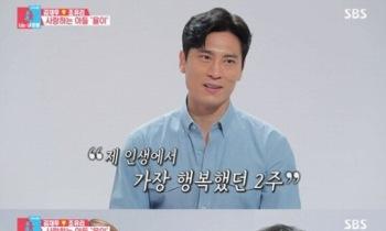 """김재우♡조유리 부부, 아픔 겪는 부모들 응원 """"가슴 속 불덩어리 꺼질 날 올 것"""" [전문]"""