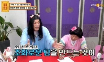 """'물어보살' 에이핑크 고민 상담→서장훈 일침 """"아이돌 불화, 소속사 책임도 有"""" [종합]"""