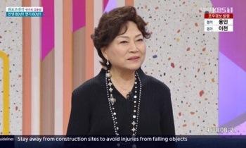 """""""하이힐도 OK""""… 김용림, 나이 80세에도 넘치는 건강미"""