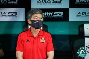 김호영 수석코치, 위기의 FC서울 감독대행 맡는다