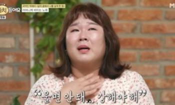 """김민경오열 """"세상 떠난 동생…목놓아 울고 싶다"""""""