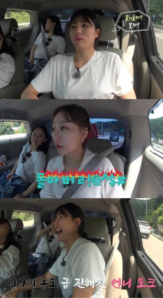 """'♥문성곤' 곽민정 """"운동선수 남친 어떠냐고? 돌아버리지"""""""