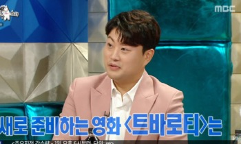 """김호중 """"내 얘기 담은 영화 '트바로티' 제작…안재홍 출연했으면"""""""