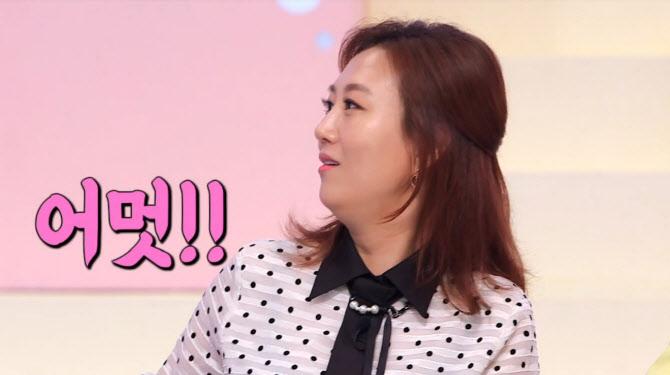 """장윤정 """"♥도경완, 능숙한 '이것'에 반해""""…'찐사랑' 인증"""