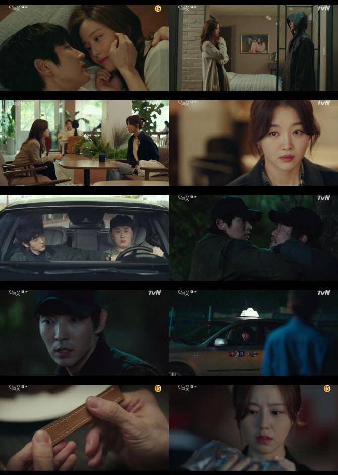 '악의 꽃' 문채원 이준기 시곗줄 발견→의심 시작…4.1% 자체 최고 경신