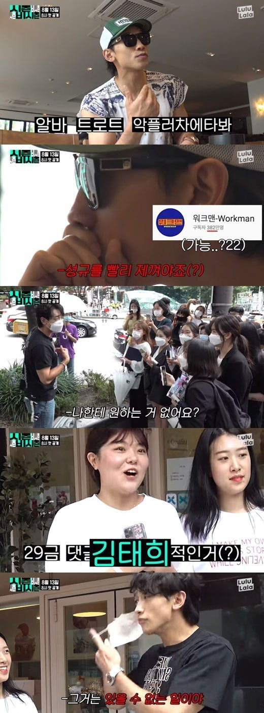 """'시즌비시즌' 비 """"♥ 김태희 함께 출연? 그건 있을 수 없는 일"""""""