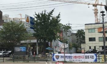 임슬옹 교통사고 현장… 사망사고 전력있는 '사고다발지역'